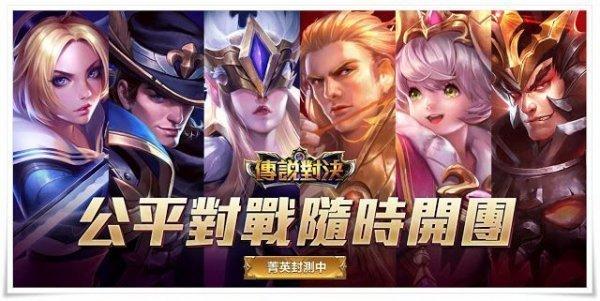 Cach Tai Lien Quan Mobile Cho Pc Trang Chu Cach Choi Lien Quan Mobile 21 5