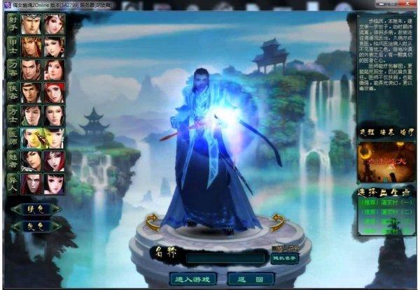 Tải Game Thiện Nữ U Hồn - Game Online 3D Đẹp, Hấp Dẫn Nhất Mọi Thời Đại